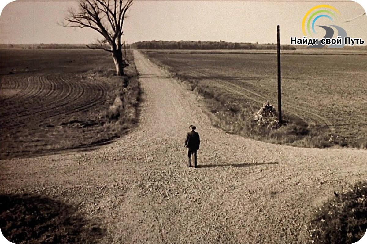 не знаю куда двигаться дальше, как понять куда двигаться дальше в жизни, в каком направлении двигаться дальше, двигаться дальше несмотря ни на что, как двигаться дальше, куда двигаться дальше, нужно двигаться дальше, пора двигаться дальше, найти свой путь, найти себя, дорога в жизни, ошибся в выборе, устал жить, всё надоело
