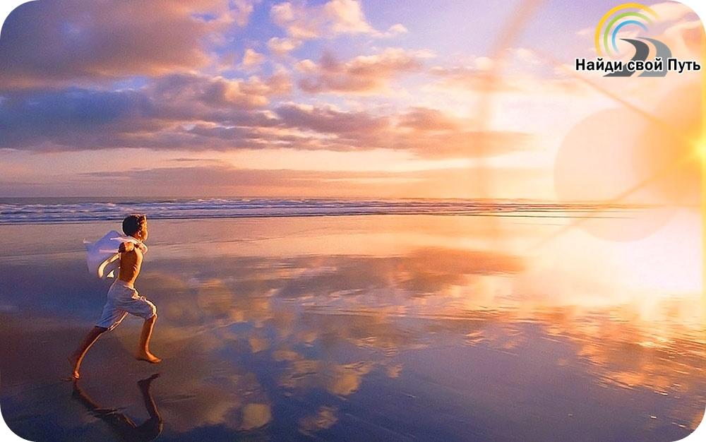 отыскать предназначение, как найти предназначение в жизни, предназначение человека, конкретизация предназначения, найти свой путь в жизни, узнать свою миссию, познать себя, изменить судьбу, зачем я живу, смысл жизни