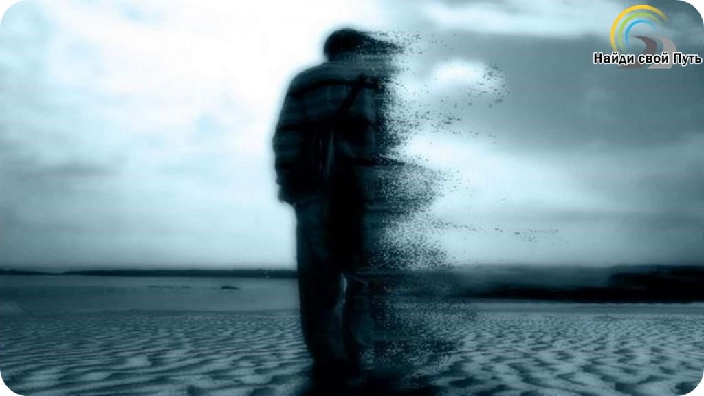 бессмысленная жизнь, прожил жизнь зря, бесцельно прожитые годы, человек без смысла жизни