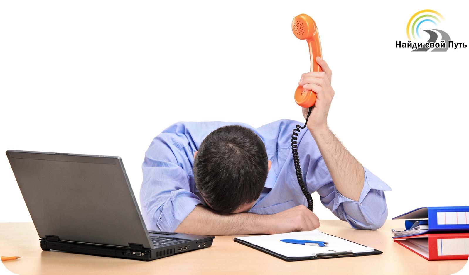 если работа не приносит удовольствия, работа не приносит удовольствия, работа которая приносит удовольствие, работа не приносит удовлетворения