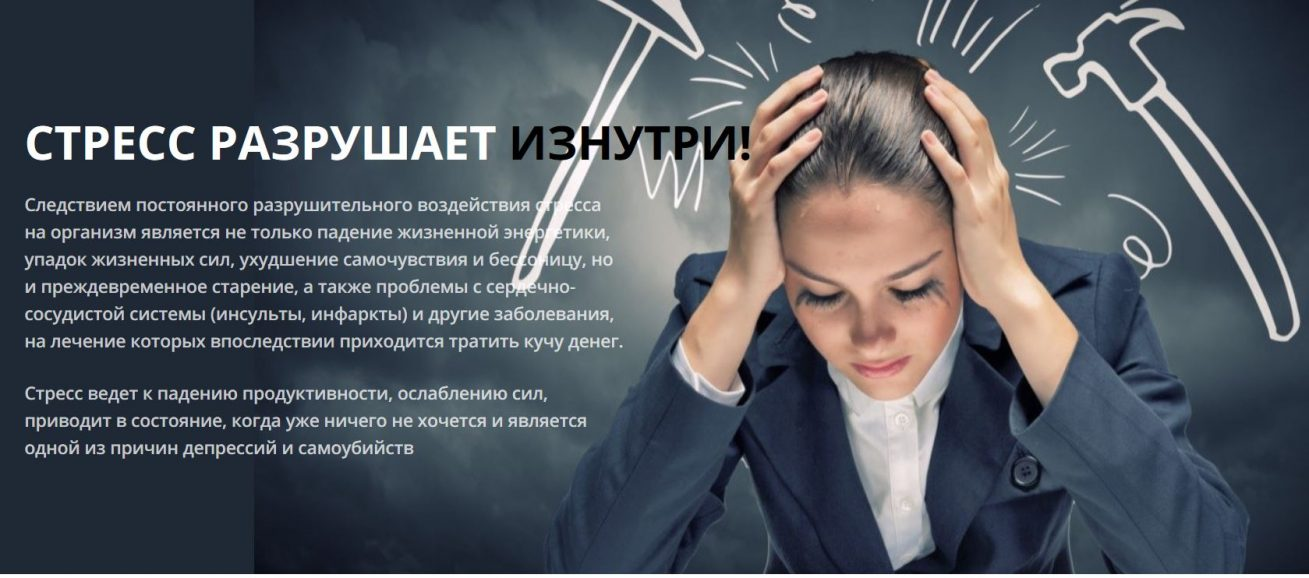 stress 3 How to deal with stress stress causes physical changes in the body designed to help you take on threats or difficulties you may notice that your heart pounds, your breathing quickens, your muscles tense, and you start to sweat.