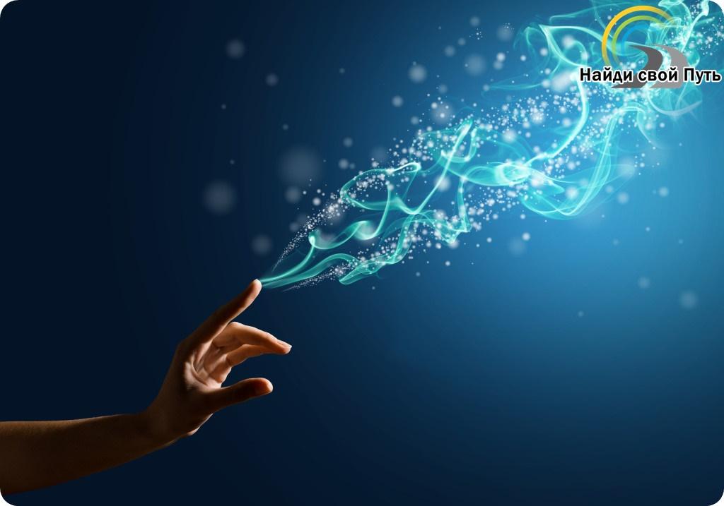 как изменить свою жизнь, как изменить свою судьбу, как изменить себя, начать жить заново, перепровшика сознания, изменить бессознательные программы, перестать врать себе, начать новую жизнь